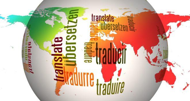 faciliter l'apprentissage d'une langue étrangère